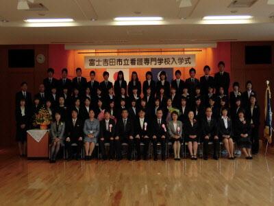 富士吉田市立看護専門学校画像